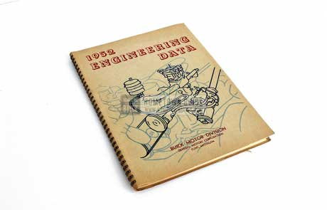 1952 Buick Engineering Data Book 01