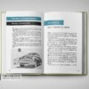 1953 Buick Facts Book 09